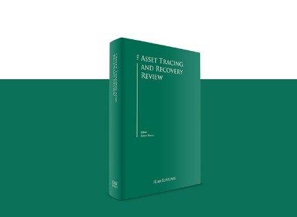 """Quinta Edición del libro """"Evaluación del Rastreo y la Recuperación de Activos"""""""